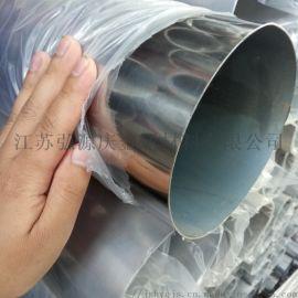 201不鏽鋼裝飾管 201不鏽鋼拋光裝飾管