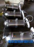 潛水攪拌機工作原理生產廠家