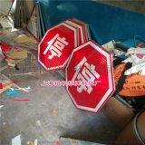 定制交通標志牌,鋁板,滑槽,抱箍加工