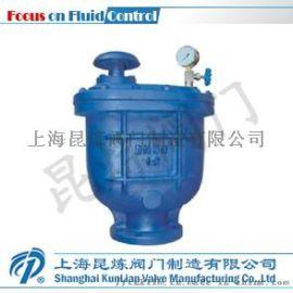CARX复合式排气阀 排气阀厂家 上海昆炼
