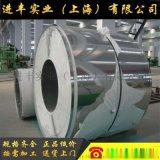 供應9Cr18高碳高鉻馬氏體不鏽鋼