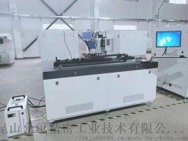 醫療器械紫外鐳射打標機