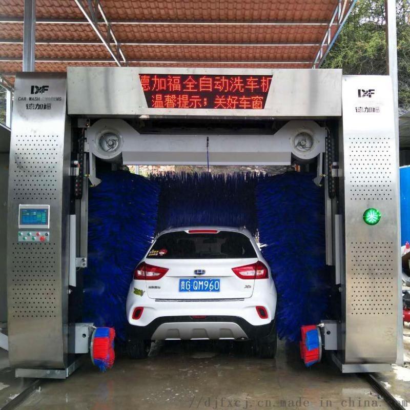 全自動龍門洗車機 往複式洗車機