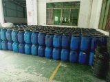 东莞市和创兴胶粘剂水性天然胶系列日出量大