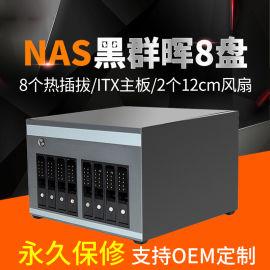 NAS机箱ITX机箱风扇12cm台式网络存储服务器