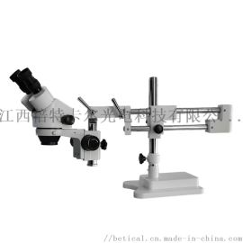 XTL-7045W2型双臂万向支架光学显微镜
