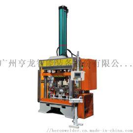 电器外壳铆接机