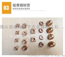 铜螺母公英制硅青铜螺母