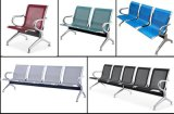 BW095排椅扶手配件的材质详细介绍
