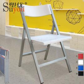方形钢管折叠椅子 塑钢折椅 稳固结实折叠培训椅