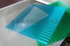 滨州阳光板双层四层阳光板透明湖蓝颜色可定做