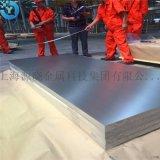 3003铝合金板 3003防锈铝板 拉伸氧化铝板、防锈铝板可贴膜拉丝