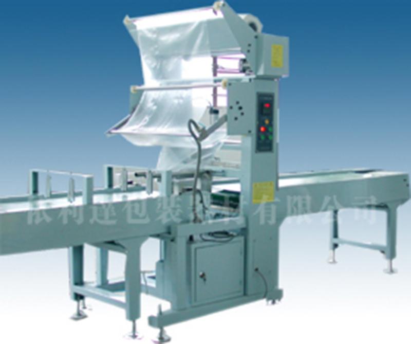 揭陽全自動封切機具備自動套膜封口功能
