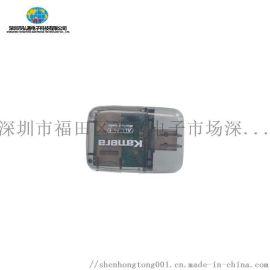 透明版 四合一多功能读卡器