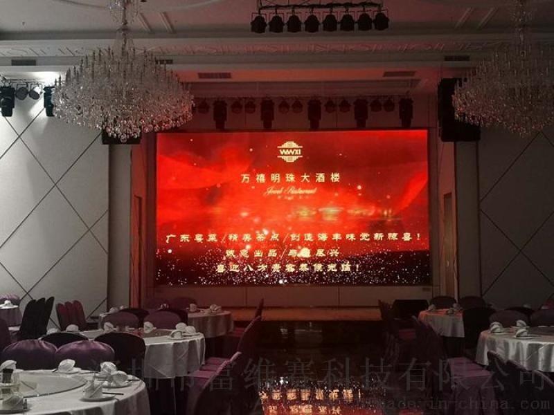 节能型室内led显示屏全彩图文播放广告显示器材