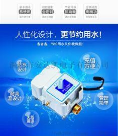 汕头浴室水控机批发 不同卡类费率刷卡 浴室水控机