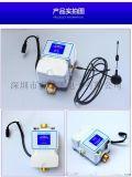 陝西澡堂水控機廠家 卡級別不同費率 澡堂水控機