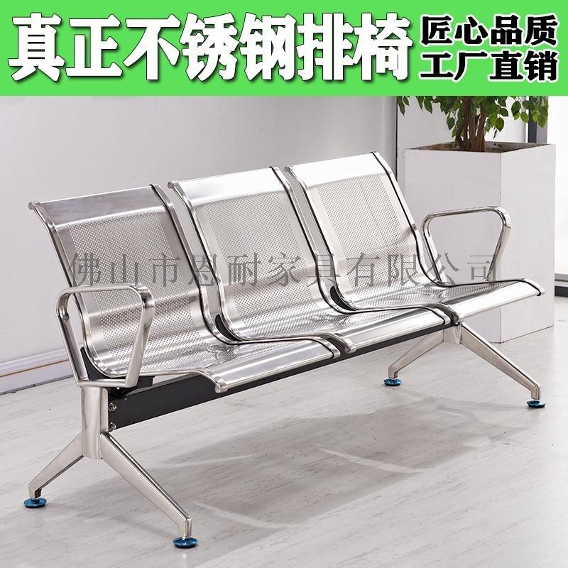 排椅厂家 304不锈钢排椅 不锈钢等候椅