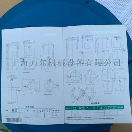 阿普达APD冷凝水净化器滤芯除油过滤器SEP120 ST 3.3立方后处理设备