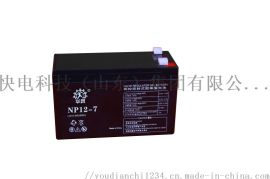 电源电池华羿12V7AH 阀控密封式铅酸蓄电池