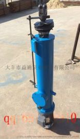 I、钢厂、电厂、煤矿用电液推杆电动推杆长期供应