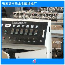 厂家直销pp熔喷无纺布设备 口罩熔喷布分切机设备