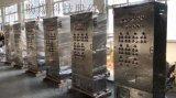 二工防爆爆炸性可燃氣體防爆正壓型配電櫃防爆電櫃