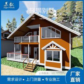 轻钢木屋别墅设计定制 轻钢龙骨结构房屋