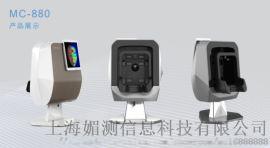 上海美测**美容院魔镜仪皮肤分析检测仪MC-880