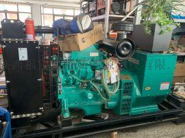 80KW康明斯发电机组,西安厂家直销