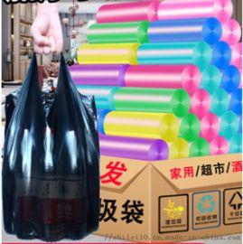加厚手提家用黑色垃圾袋一次性背心塑料袋100只