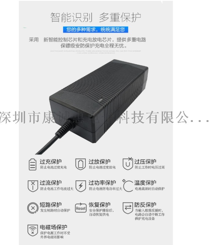 16.8V5A,6A,8A18650 电池充电器
