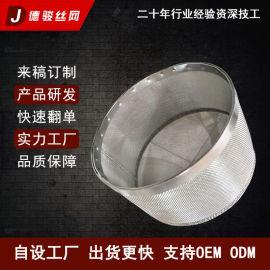 厂家订制 艾灸燃烧仓过滤网 艾灸燃烧罐内网