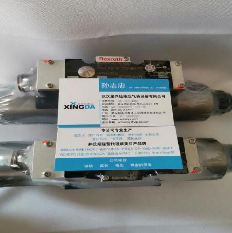 威格士柱塞泵PVB5-FRSY-20-C-11