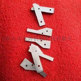 绑带式口罩机刀片 包边布切刀耳带剪刀切刀鼻梁条切刀