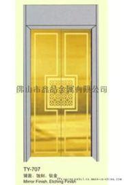鑫品厂家直销不锈钢电梯装饰定制轿厢加工玫瑰金蚀刻板