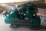 30公斤空压机3mpa空气压缩机