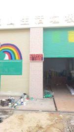 浙江省企业垃圾场恶臭染物排多参数在线检测仪