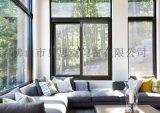 貝思克門窗廠家定制 鋼化玻璃鋁合金推拉窗
