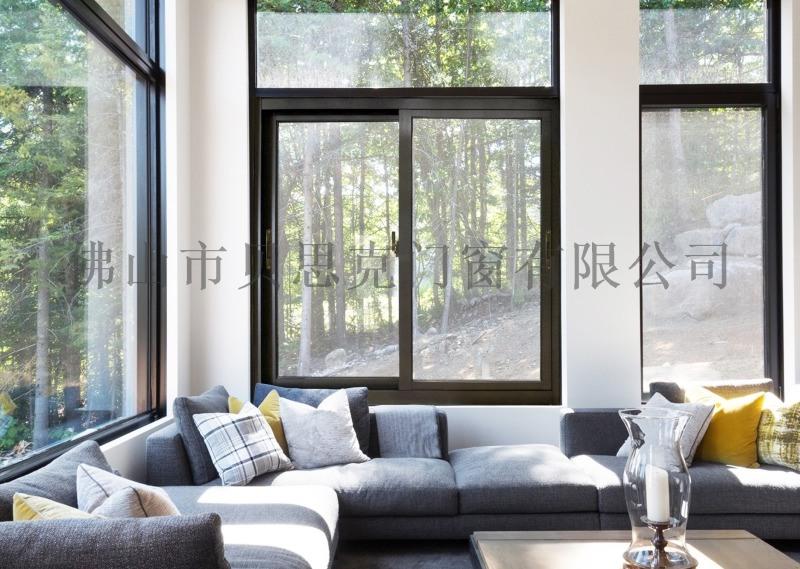 貝思克門窗廠家定製 鋼化玻璃鋁合金推拉窗