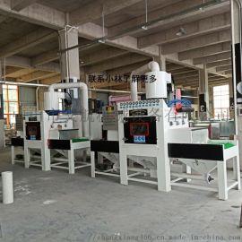 中山喷砂机,塑胶表面磨砂自动喷砂机