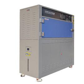 紙張紫外線加速老化試驗機,凝露淋雨紫外老化試驗箱