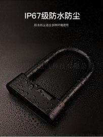 智能指纹U型锁 防水防撬抗剪u型锁U4