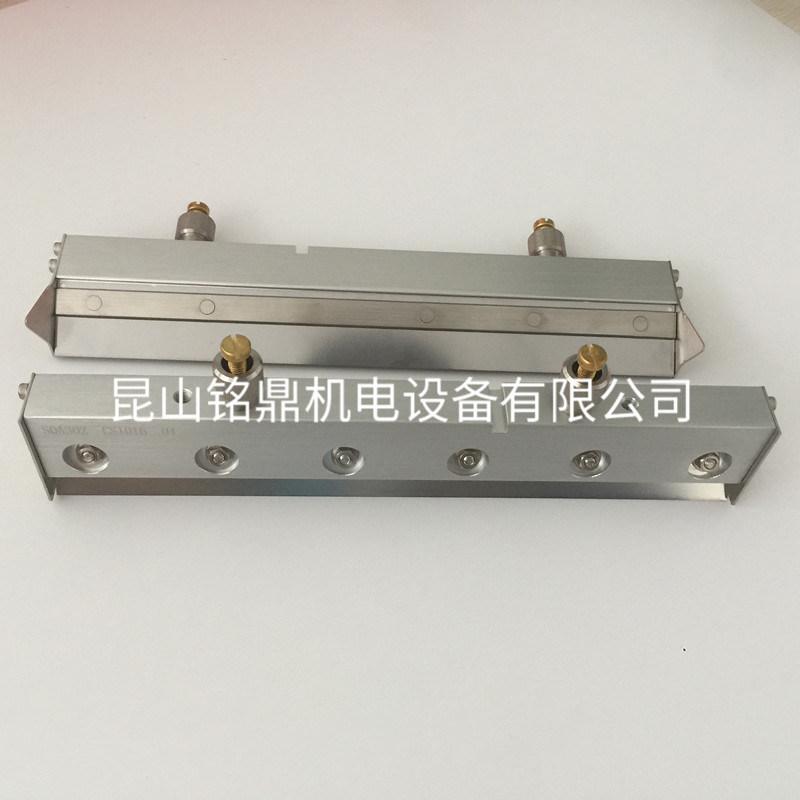 DEK印刷機刮刀SQA302   250MM