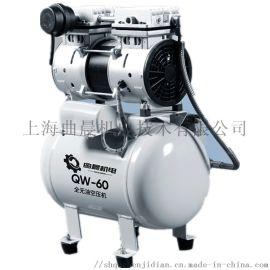 上海空气压缩机厂QW-60