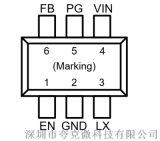 代理FP6373A降壓高效率3A晶片