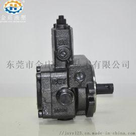 液压叶片泵VP-20油泵