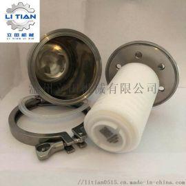 不锈钢卫生级快装式空气呼吸器
