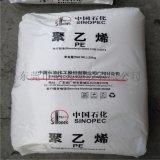 LLDPE DNDA-7144 茂名石化 高流动