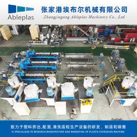 编织袋清洗造粒生产线 塑料破碎清洗造粒生产设备